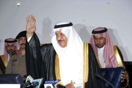 Prince Nayef Bin Abdulaziz AL-Saud