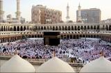 المسجد الحرام- مكة