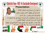 OPHFSD-Presentation-Sub-Arabic-02_pagenumber.002
