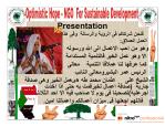 OPHFSD-Presentation-Sub-Arabic-02_pagenumber.003