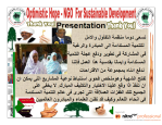 OPHFSD-Presentation-Sub-Arabic-03_pagenumber.001