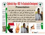 OPHFSD-Presentation-Sub-Arabic-03_pagenumber.003