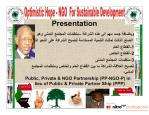 OPHFSD-Presentation-Sub-Arabic-04_pagenumber.001