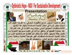 OPHFSD-Presentation-Sub-Arabic-04_pagenumber.002
