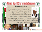 OPHFSD-Presentation-Sub-Arabic-05_pagenumber.003