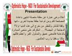 OPHFSD-Presentation-Sub-Arabic-06_pagenumber.001