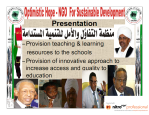 SNAP-Presentation-English05_pagenumber.002