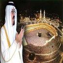 سمو سيدى خادم الحرمين الشريفين الملك عبد الله بن عبد العزيز وهو يدعو الله عز وجل بمكة