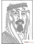 سمو سيدى خادم الحرمين الشريفين الملك عبدالله بن عبد العزيز ال سعود (حفظه الله) امين
