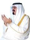 سمو سيدى خادم الحرمين الشريفين الملك عبد الله بن عبد العزيز ال سعود (حفظه الله) امين