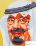 قصيدة تم وعاد بمناسبة عودة سمو سيدى خادم الحرمين الشريفين الملك عبد الله بن عبدالعزيز ال سعود (حفظه الله) امين