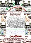 دعاء-04-رمضان
