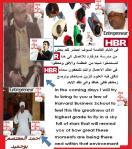 HBR-Sales-01