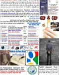 Al-Tesmanians One Page Marketing