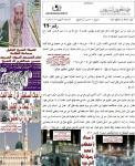 المدينة- حسين-11