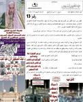 المدينة- حسين-13