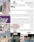 المدينة- حسين-14