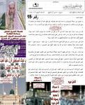 المدينة- حسين-15