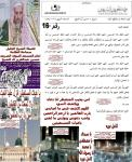 المدينة- حسين-16
