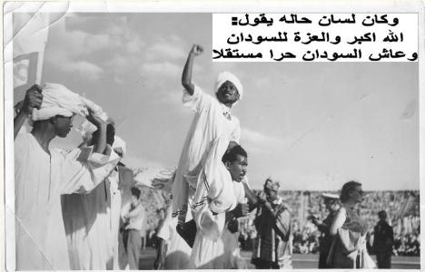 Sudan-Independence-12JPG