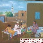 Sudan-Independence-18JPG
