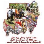 Sudan-Independence-19JPG