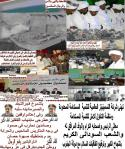 Sudan-Independence-21JPG