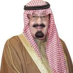 الملك عبدالله-005