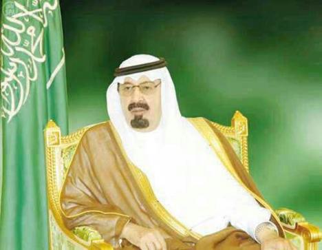 الملك عبدالله-010