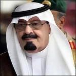 الملك عبدالله-011