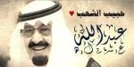 الملك عبدالله-02