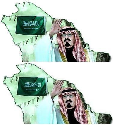 الملك عبدالله-033