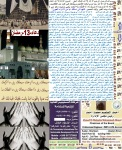 Dowa-013-Ramadan-1434