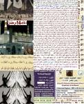 Dowa-014-Ramadan-1434