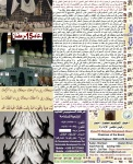 Dowa-015-Ramadan-1434
