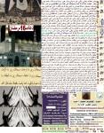 Dowa-016-Ramadan-1434