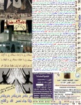 Dowa-017-Ramadan-1434