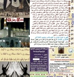 Dowa-07-Ramadan-1434