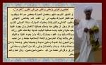 Eid Eftar 1434-01