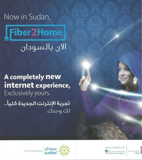Sudani-Fibre-01