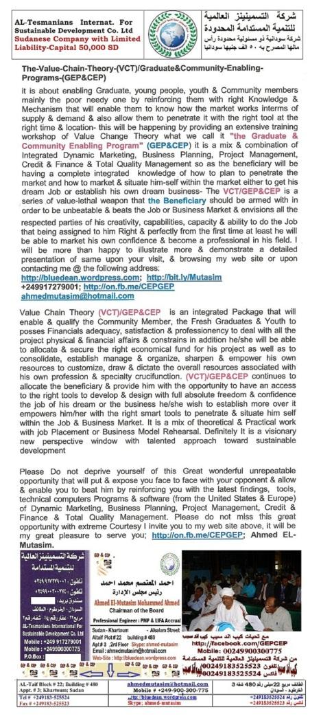 GEPCEP-01-2013-English