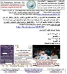 GEP&CEP-Arabic-01