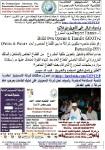 GEP&CEP-Arabic-07