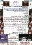 Resime-ahmed EL-Mutasim-Arabic-03