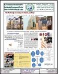 Brochures-03-01