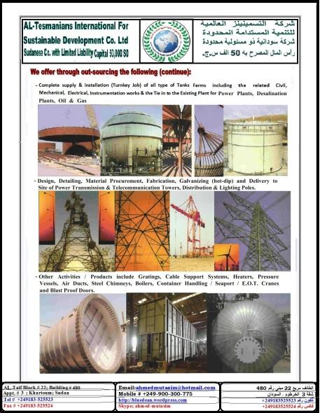 Brochures-03