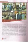 Magazine-039-2014-010