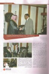 Magazine-039-2014-012