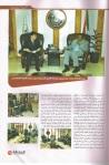 Magazine-039-2014-014