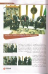 Magazine-039-2014-016